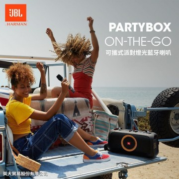 JBL PartyBox On The Go 吉他自彈自唱音箱,充電式藍牙喇叭 贈兩支JBL麥克風