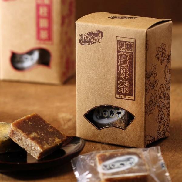 黑糖薑母茶(隨手盒)