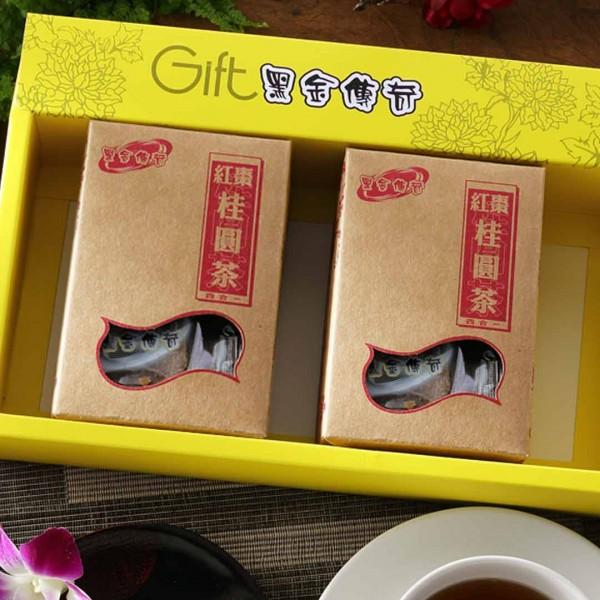 黑糖紅棗桂圓茶(隨手盒)