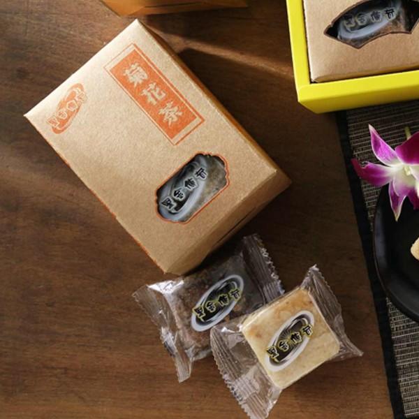冰糖菊花茶(隨手盒)