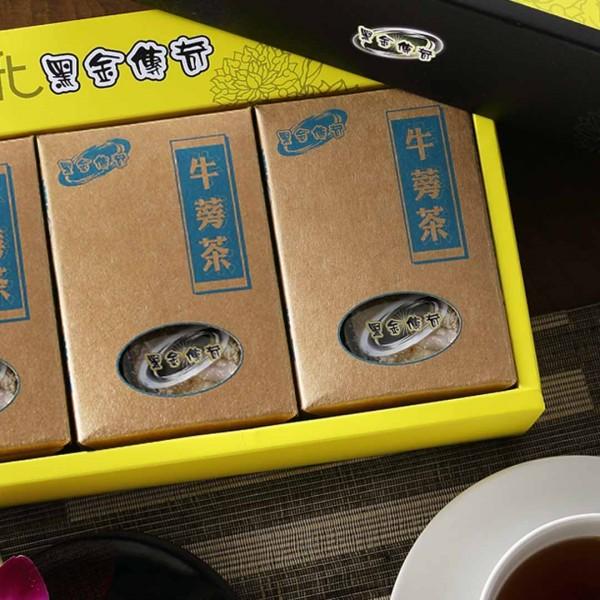冰糖牛蒡茶(隨手盒)