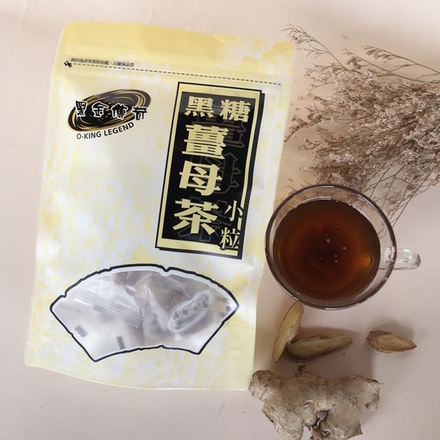 黑糖薑母茶(小粒)