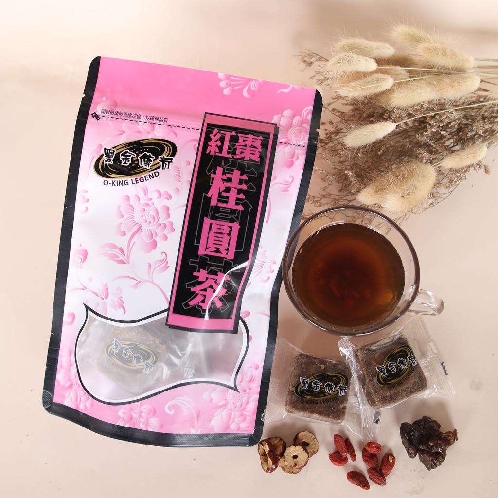 紅棗桂圓茶