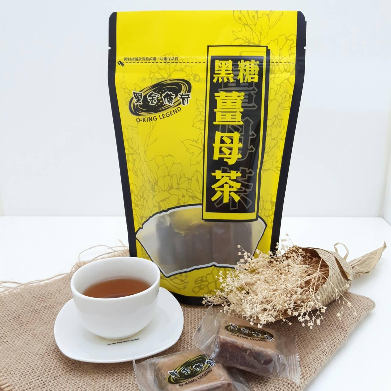 黑糖薑母茶