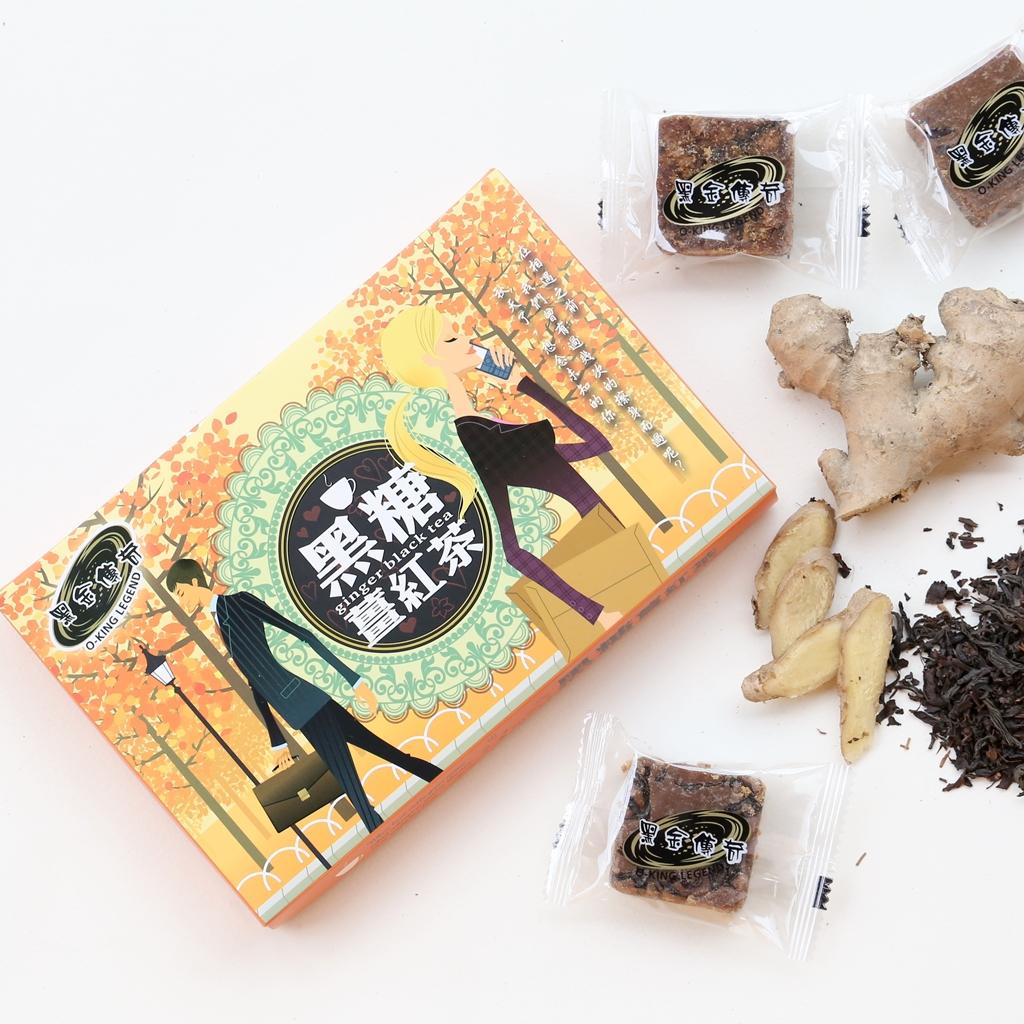 黑糖薑紅茶(禮盒)