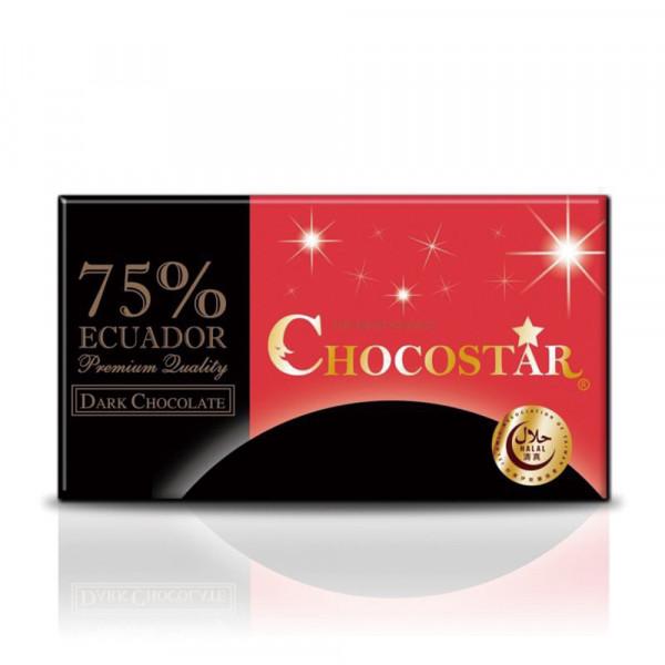 巧克之星-厄瓜多75%黑巧克力(玫瑰鹽)