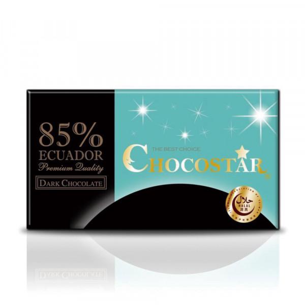 巧克之星-厄瓜多85%黑巧克力