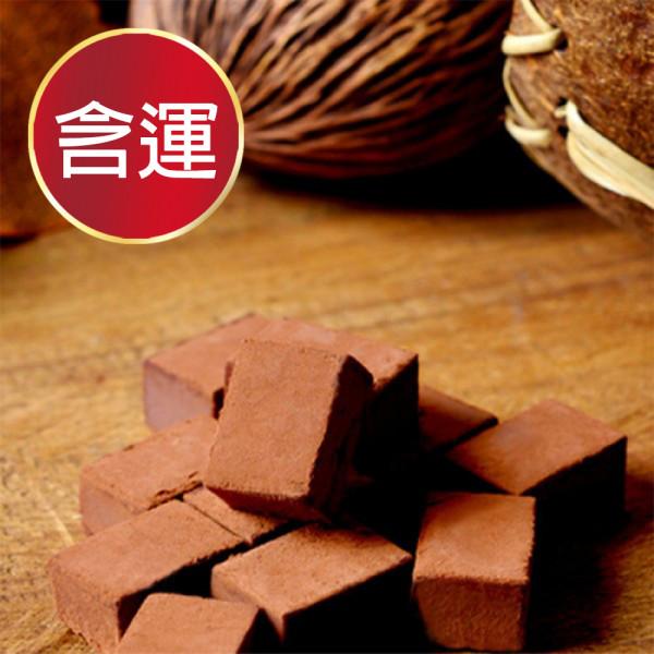 厄瓜多85%生巧克力