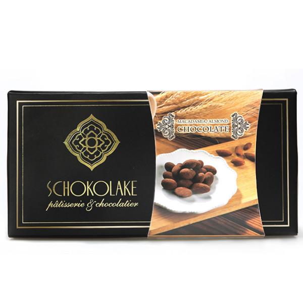 經典雙堅果仁巧克力禮盒