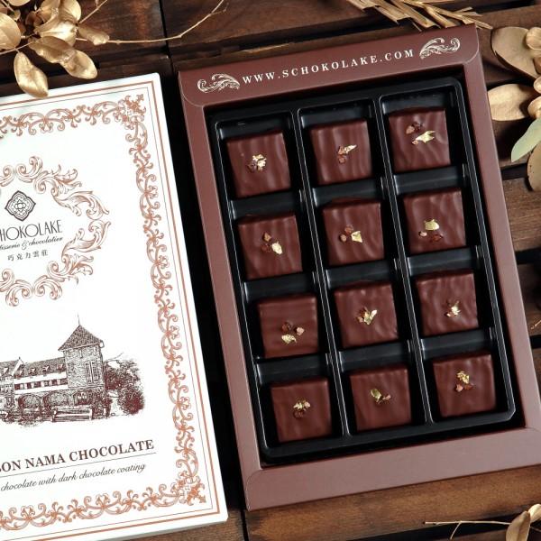 法式脆皮生巧克力
