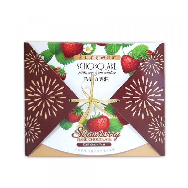 伯爵茶黑巧克力草莓雪球-90G