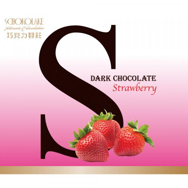 經典黑巧克力手工CD水果板片(草莓口味)