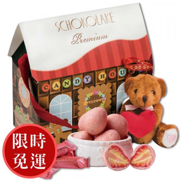 糖果屋巧克力禮盒