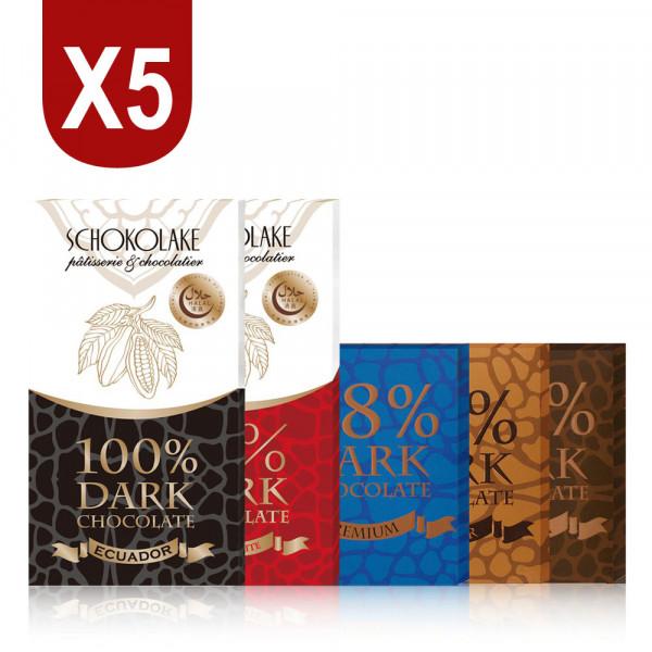 厄瓜多單一莊園黑巧克力系列綜合5片組