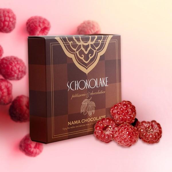 覆盆莓膠原蛋白生巧克力