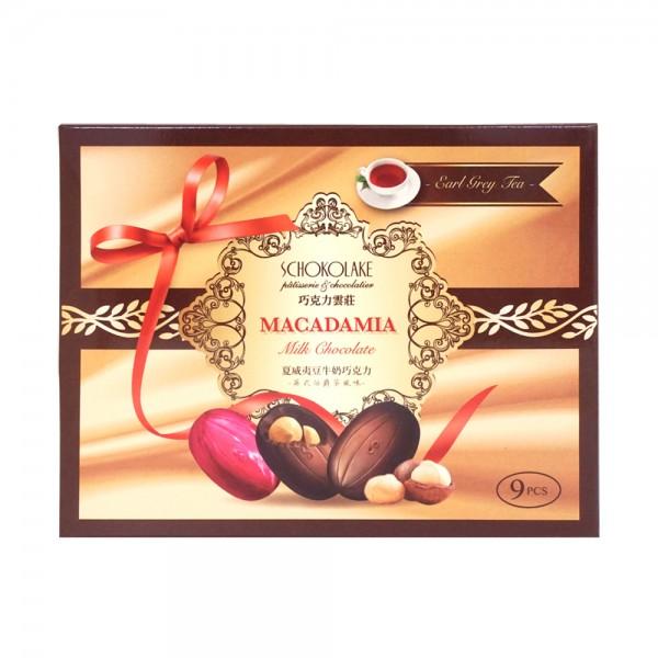 夏威夷豆伯爵茶牛奶巧克力-9入