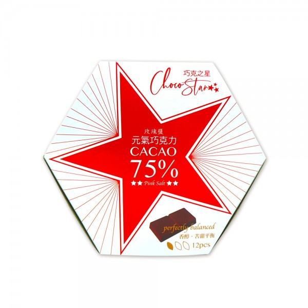 75%元氣黑巧克力(玫瑰鹽)-12入