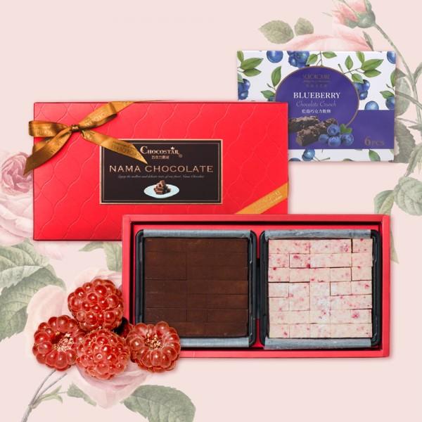 生巧克力雙入禮盒-母親節特惠組