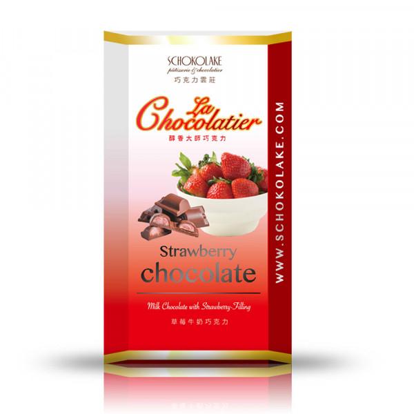 醇香大師-草莓牛奶巧克力