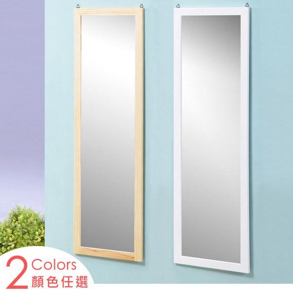 松木大壁鏡 Yostyle 自然松木大壁鏡(二色)
