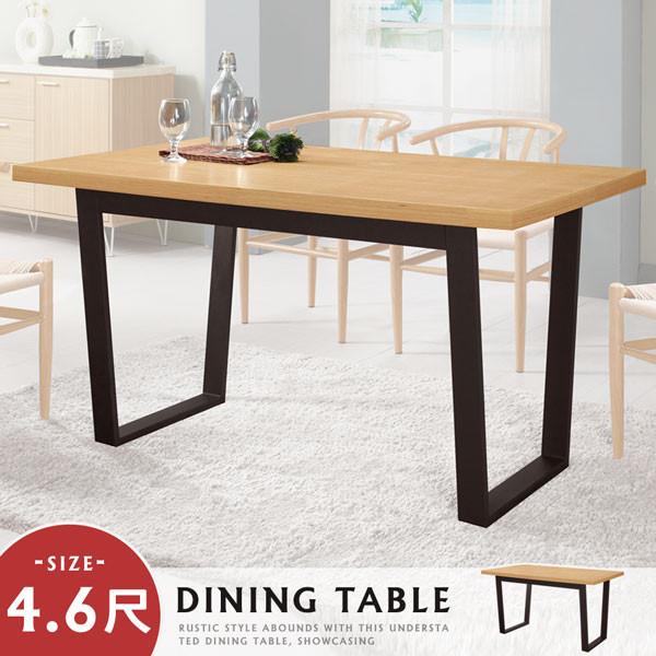 Yostyle 杜魯門4.6尺餐桌-白橡色