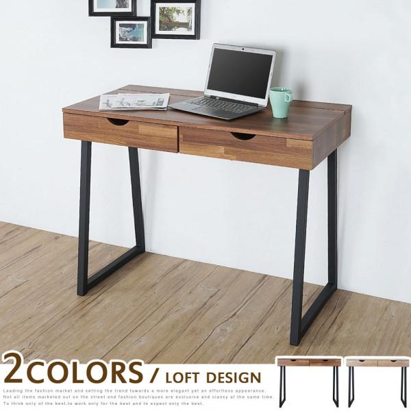 Homelike 佐克工業風二抽書桌(兩色可選)