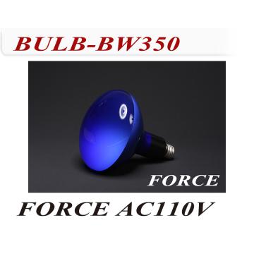 EYE攝影燈泡日本原裝進口-藍燈泡(白光)-350w