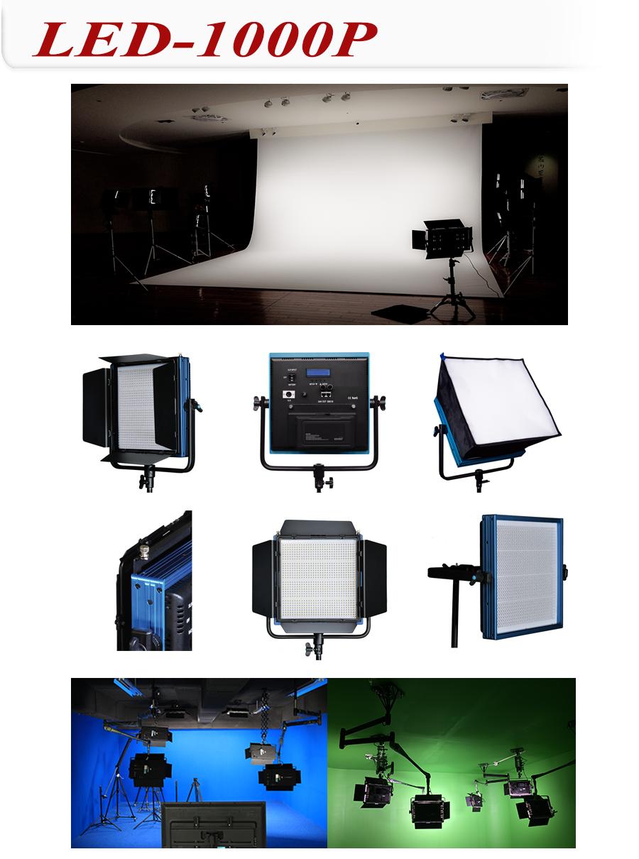 數位LED冷光燈-LED 1000P 可變色溫