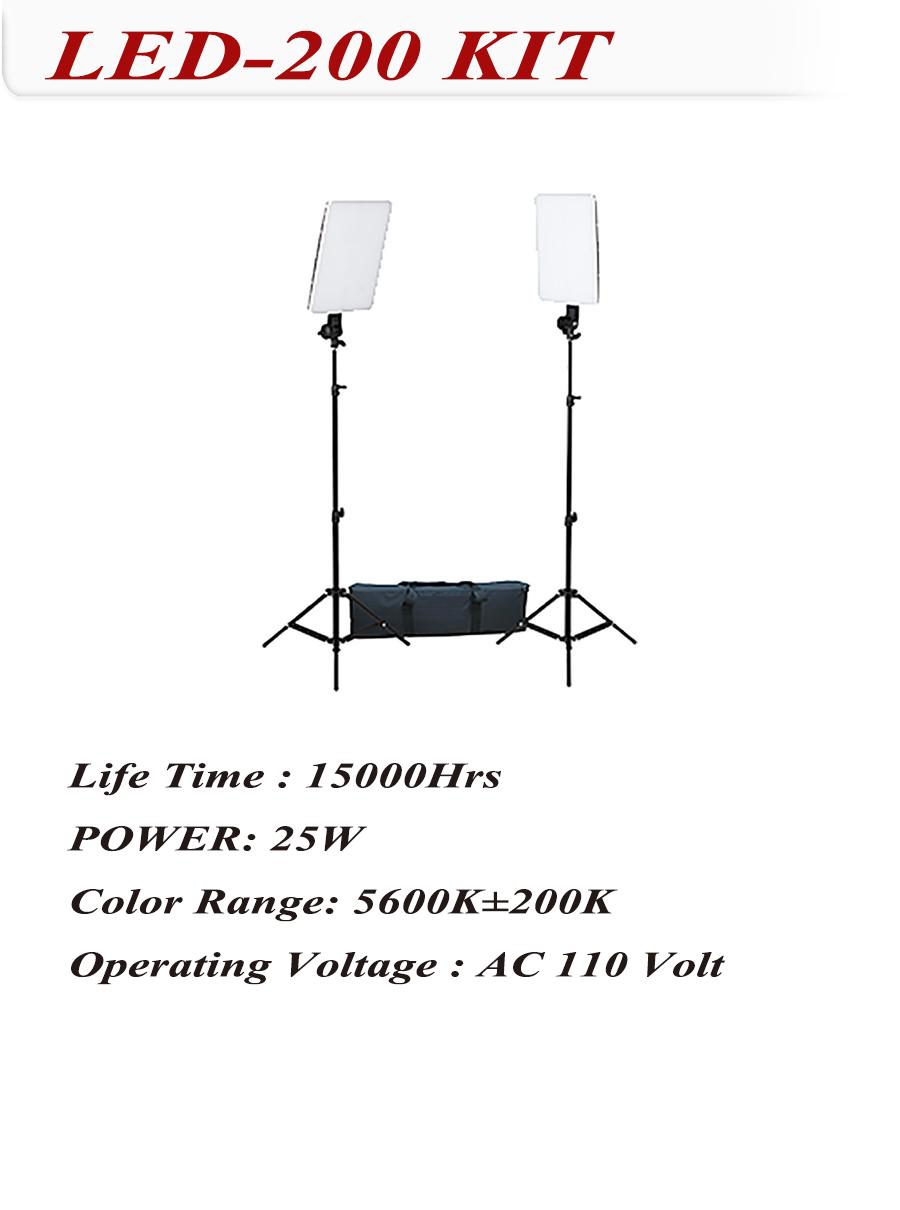 LED冷光燈-LED 200 KIT 雙燈組