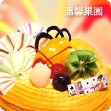 溫興果園/好吃蛋糕/生日蛋糕推薦/美味蛋糕/蛋糕外送