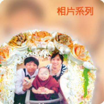 客製化數位相片蛋糕 /好吃蛋糕/生日蛋糕推薦/美味蛋糕/蛋糕外送