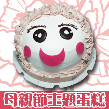 預購!咱A阿母【8折】 /好吃蛋糕/生日蛋糕推薦/美味蛋糕/蛋糕外送/母親節蛋糕