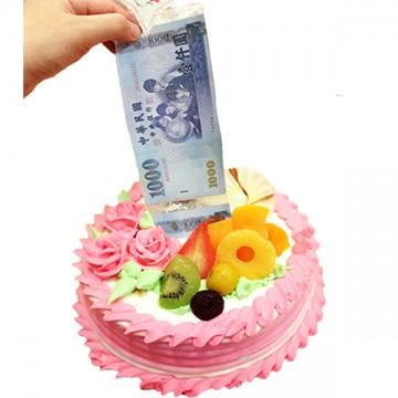 抽錢蛋糕/卡通蛋糕/好吃蛋糕/生日蛋糕推薦/立體蛋糕