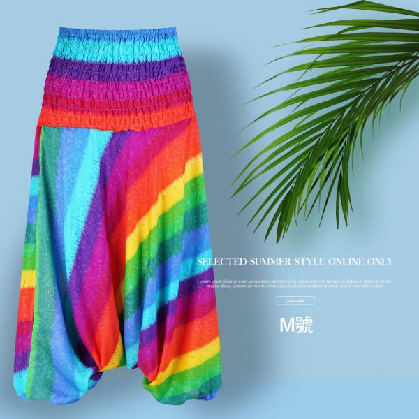 兒童兩用彩虹飛鼠褲