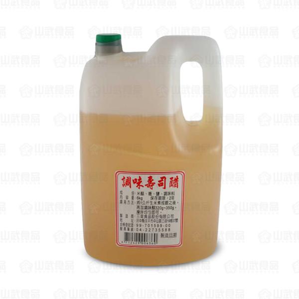 【調味壽司醋-大】6kg