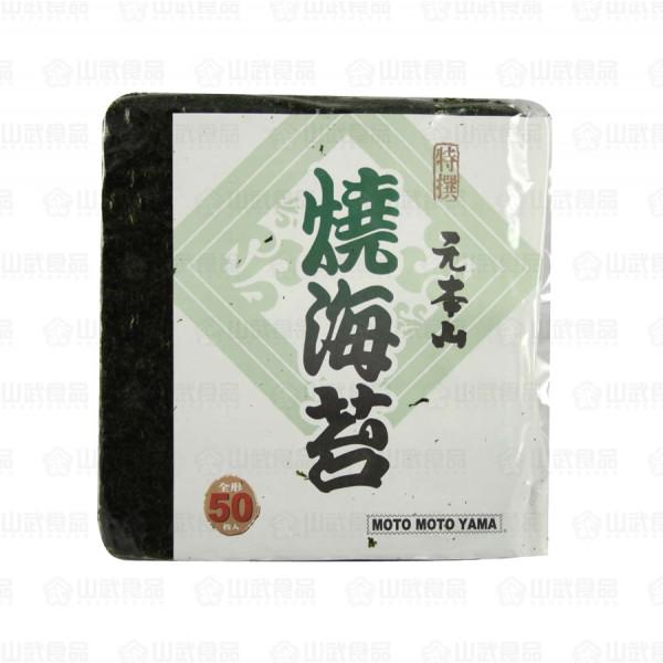 【燒海苔-綠】50張