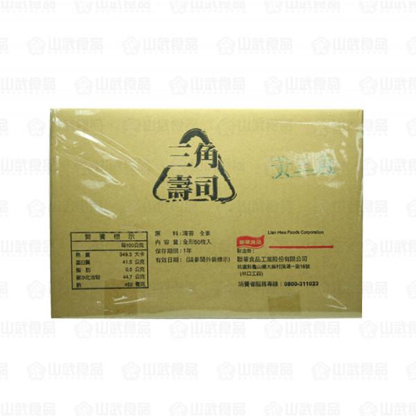 【燒海苔-三角飯糰】100張