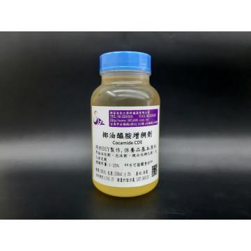 增稠劑 (椰油醯胺二乙醇胺) Cocamide DEA (CDE)