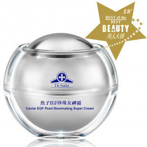 Caviar EGF Pearl Illuminating Super Cream