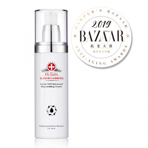 Caviar EGF Advanced Rejuvenating Cream