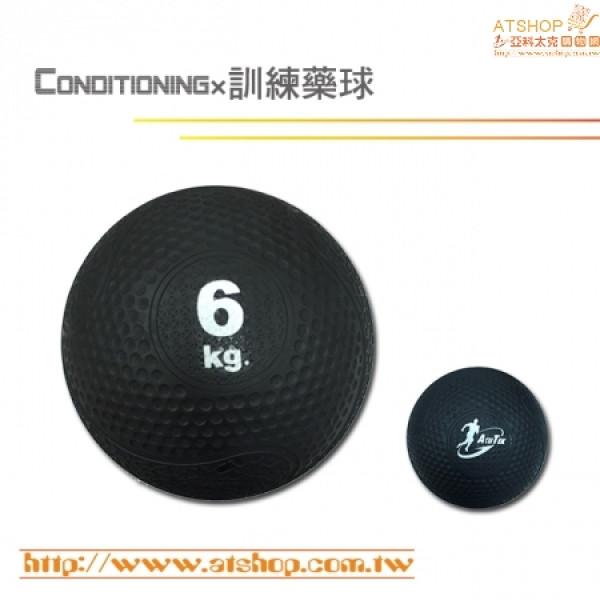 訓練藥球6kg