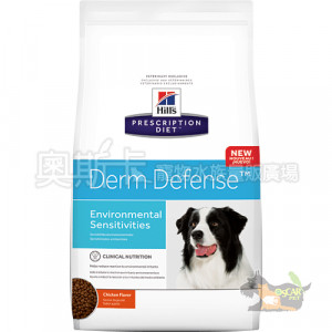 希爾思Derm Defense皮膚防護犬處方