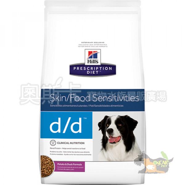 希爾思d/d皮膚/食物敏感(馬鈴薯及鴨肉)犬處方