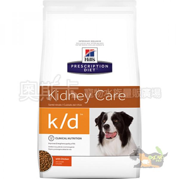 希爾思k/d腎臟護理犬處方