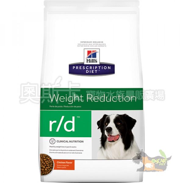 希爾思r/d健康減重犬處方