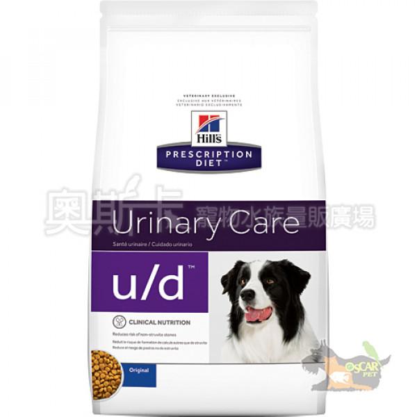 希爾思u/d膀胱健康犬處方