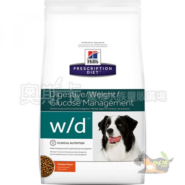 希爾思w/d消化/體重/血糖管理犬處方