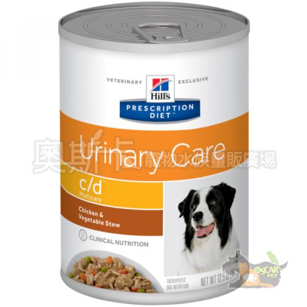 希爾思c/d Multicare泌尿系統護理(雞肉燉蔬菜)犬處方罐