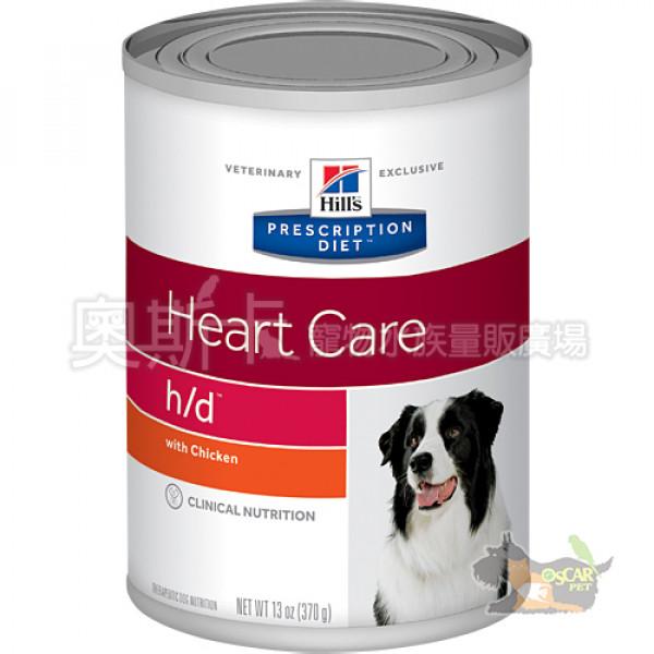 希爾思h/d心臟護理犬處方罐