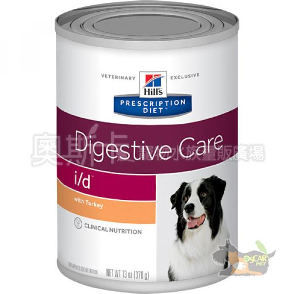 希爾思i/d消化系統護理犬處方罐